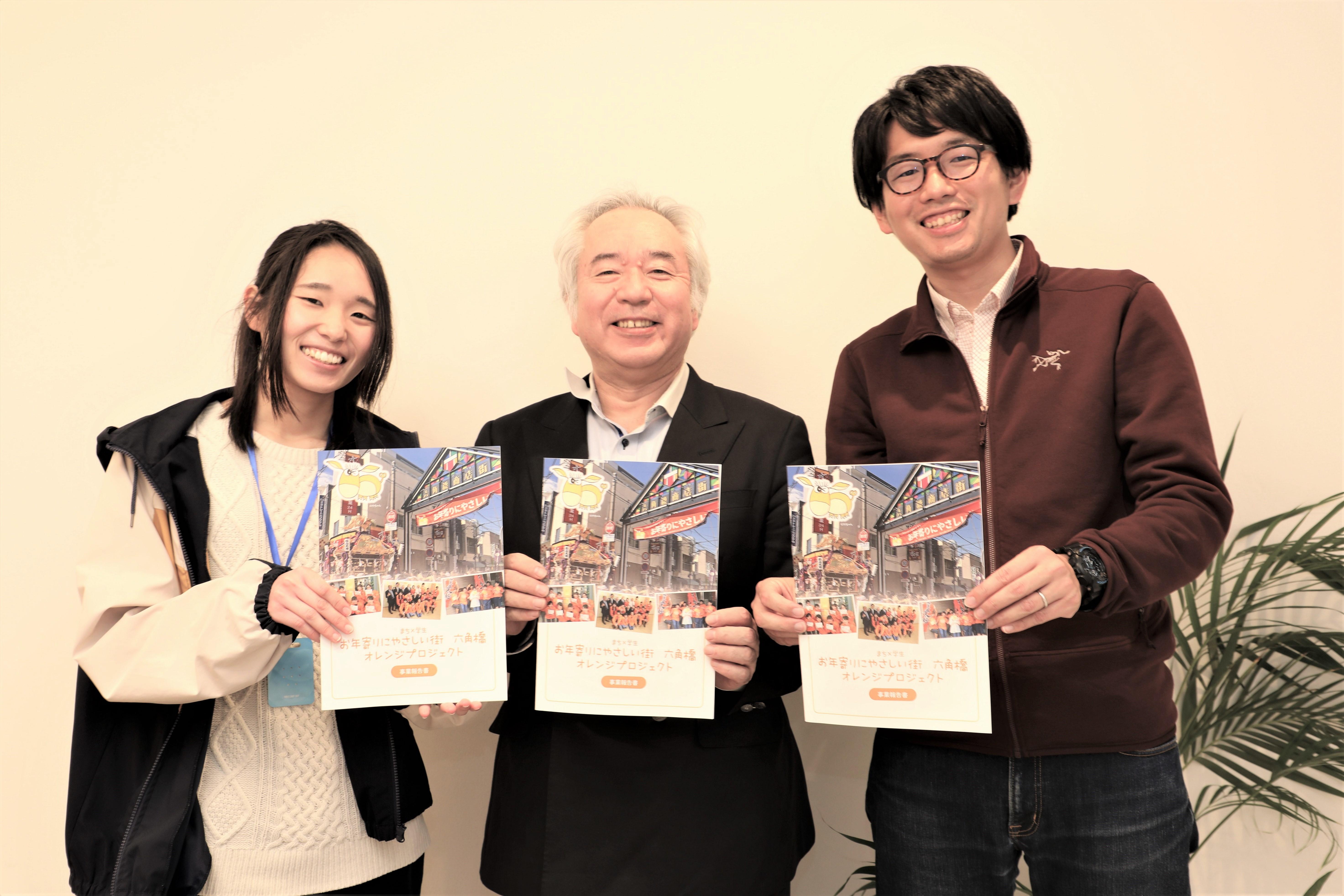 タウンニュース20200514_オレンジプロジェクト